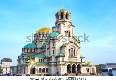 St. Alexander Nevsky Cathedral at sunset. Sofia, Bulgaria