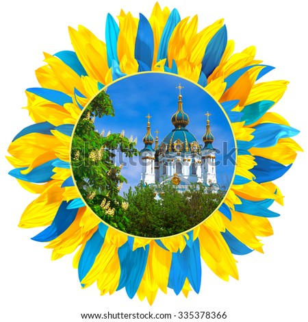 St Andrew's Church in Kyiv framed with petals in colors of Ukrainian flag - stock photo