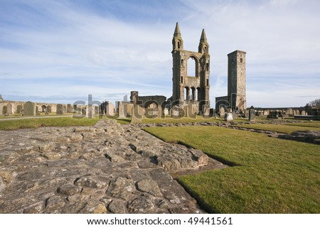 St Andrews is Scotland, ruins of cathedral. - stock photo