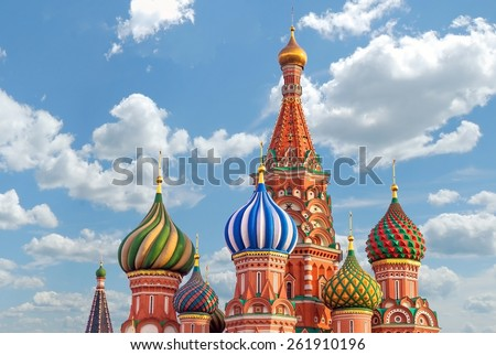 St. Basil cathedral on Red Square in Moscow, Russia - stock photo