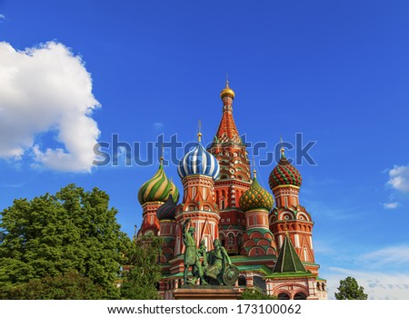 St.Basil Cathedral, Red Square, Moscow