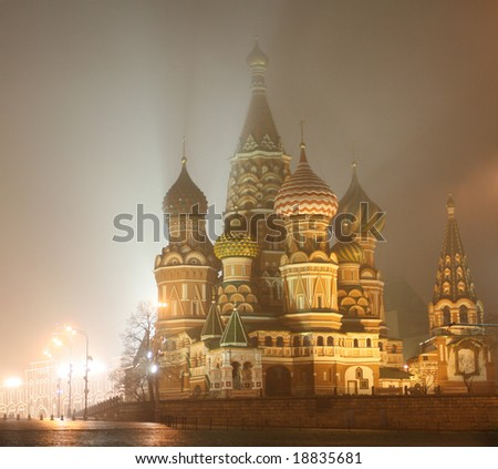 St. Basil's at Night is fog - stock photo