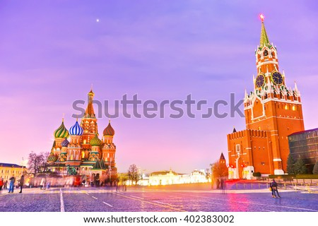 St. Basil's cathedral and the Kremlin on the Red Square in Moscow at night - stock photo