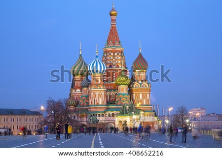 St. Basil's Cathedral at night on Red square, Russia - stock photo