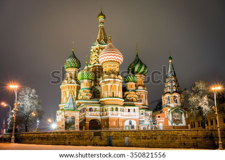 St. Basil's Cathedral at the evening, Russia, Moscow - stock photo