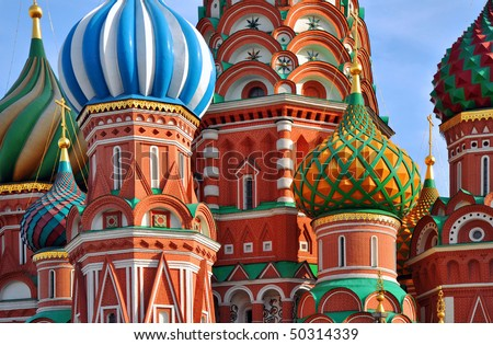 St Basil's Cathedral in Moscow - stock photo
