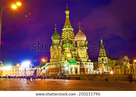 St. Basil's Cathedral in Moscow, Night photography - stock photo