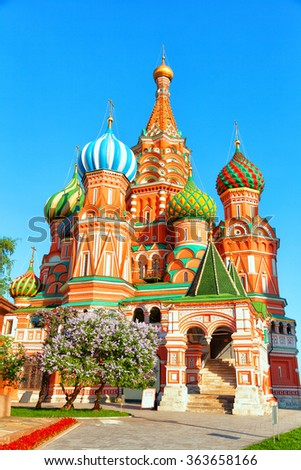 St. Basil's Cathedral in Moscow, Russia - stock photo