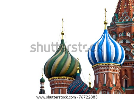 St. Basil's Cathedral in Moscow. Russia. Isolated on white - stock photo
