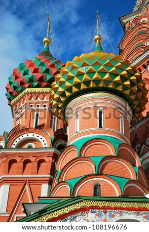 St. Basil's Cathedral, Moscow - stock photo