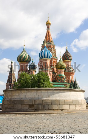 St. Basil's Cathedral on Red Square in Moscow. Calvary. - stock photo