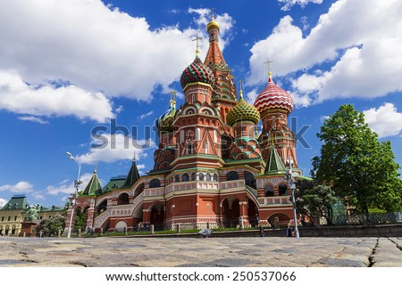 St. Basil's Cathedral on Red Square in Moscow, Russia. - stock photo