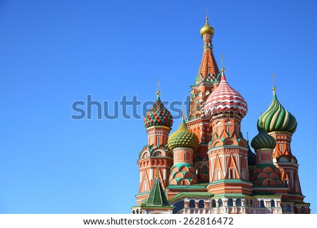 St. Basil's cathedral on Red Square in Moscow, Russia. Copyspace at the left. - stock photo