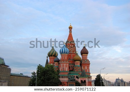 St. Basil's Cathedral on Red Square is the most famous tourist landmark in Moscow, Russia - stock photo