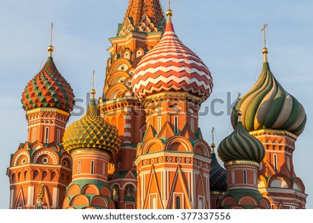 St. Basil's cathedral on Red Square Moscow - stock photo