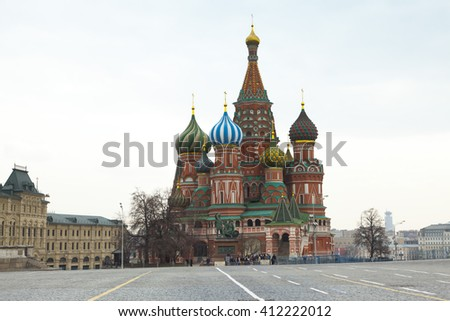 St. Basil's Cathedral on Red square, Russia