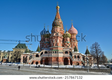 St. Basil's Cathedral, Red square. Russia, Moscow, Kremlin.