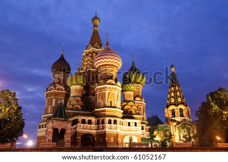 St Basil's Church on the Red Square in Moscow - stock photo