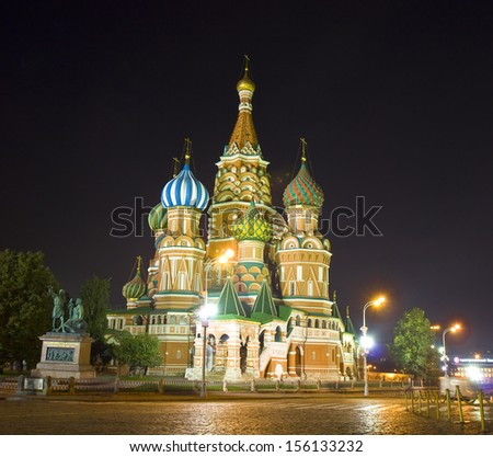 St. Basil's Pokrovskiy (Intercession) cathedral in Moscow at night.
