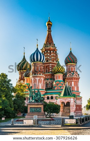 St. Basils cathedral and monument to Minin and Pozharsky on Red Square in Moscow, Russia - stock photo