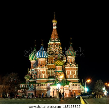 St Basils Cathedral at night. Moscow, Russia - stock photo