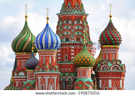 St. Basils Cathedral on Red Square in Moscow, Russia.  - stock photo