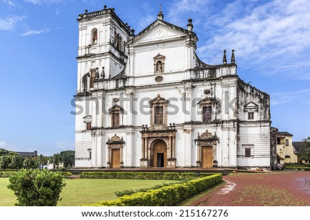 St. Catherine Cathedral (1640) - one of largest church in Asia is dedicated to Catherine of Alexandria. It is one of the most celebrated religious buildings in Goa. Old Goa, India.