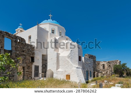 St George Astypalaia at castle