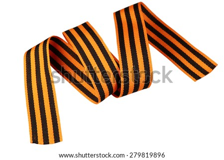 St.George's Ribbon - a victory symbol - stock photo