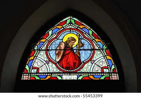 St. Jacques Stained Glass Color - stock photo