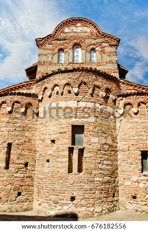 St. John The Baptist church in Nesebar,Bulgaria