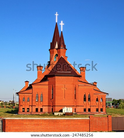 St. Joseph's Church in Brest - stock photo
