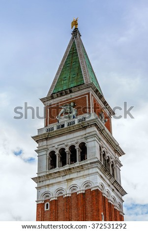 St Mark's Campanile (Campanile di San Marco) - famous bell tower of St Mark's Basilica. Piazza San Marco, Venice, Italy.