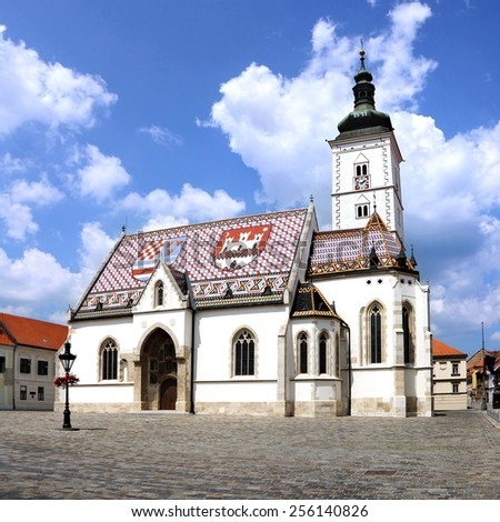 St. Mark's Church is one of the famous building monuments in Zagreb Croatia - stock photo