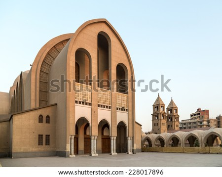 St. Mark's Coptic Orthodox Cathedral, which is the seat of the Coptic Orthodox Pope is located in the Abbassia District in Cairo, Egypt. - stock photo