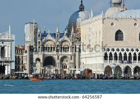 St Mark's Square viewed from the sea with the Doge's Palace (right) and St Mark's Basilica (centre) in Venice, Italy