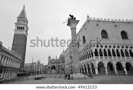 St. Marks Cathedral and square in Venice, Italy - stock photo