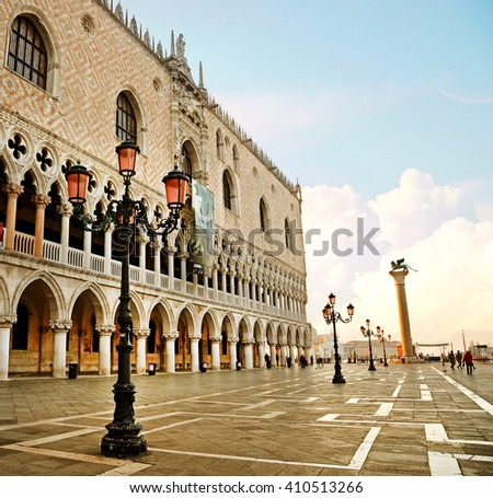 St. Marks square, Venice Italy. - stock photo