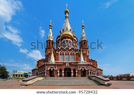 St. Michael cathedral in Izhevsk, Udmurtia, Russia