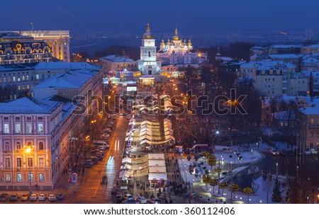 St. Michael's Golden-Domed Monastery - famous church in Kyiv, Ukraine. - stock photo