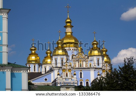 St. Michael's Golden-Domed Monastery in Kiev - stock photo