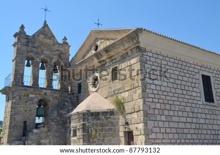 St Nicholas Church Zakynthos, Greece - stock photo