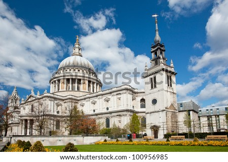 St. Paul Cathedral with garden in London England United Kingdom