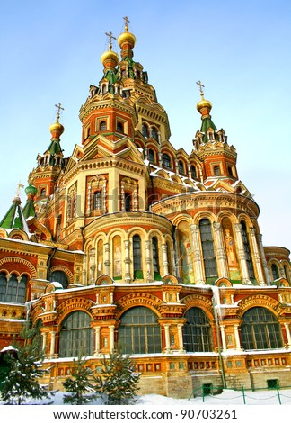 St. Peter and Paul's church in the Russian city of Peterhof near St. Petersburg - stock photo