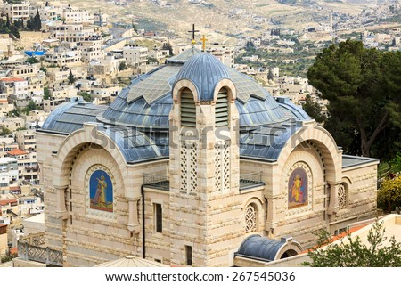 St. Peter in Gallicantu Monastery on Zion Mount in Jerusalem - stock photo
