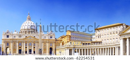 St. Peter's Basilica, St. Peter's Square, Vatican City. Panorama - stock photo