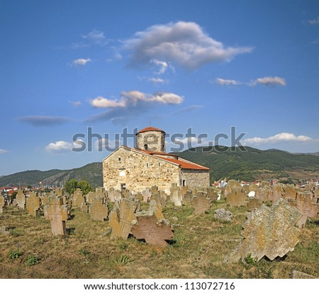St. Peter's Church (Petrova Crkva), located near the town of Novi Pazar. Serbia, World Heritage Site by UNESCO - stock photo