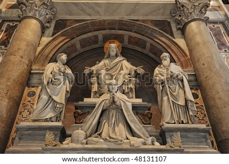 St. Peters Basilica (Rome, Italy) - stock photo
