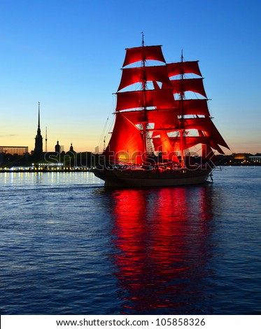 "St.Petersburg, June 24: Holiday ""Scarlet sails"" in St.Petersburg, Russia - stock photo"