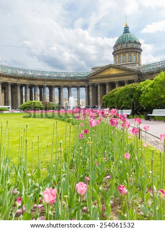 ST. PETERSBURG - MAY 29, 2011: Kazan Cathedral (Kazanskiy Kafedralniy Sobor), also known as the Cathedral of Our Lady of Kazan, is a cathedral of the Russian Orthodox Church on the Nevsky Prospekt. - stock photo